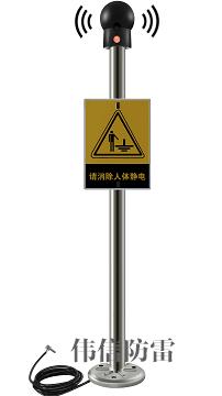 WX-PSA 3.6V声光报警