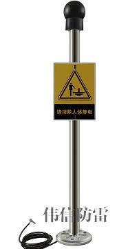 WX-PSA 3.6V不报警