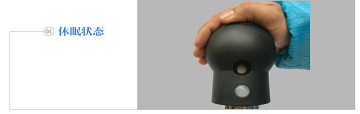防爆人体静电释放报警器使用状态1