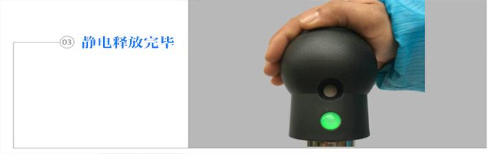 防爆人体静电释放报警器使用状态3