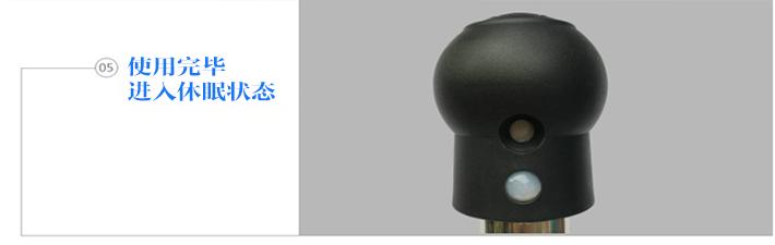 防爆人体静电释放报警器使用状态5