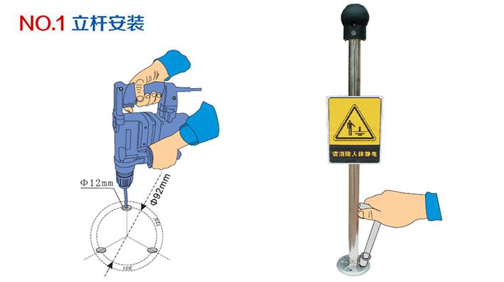 防爆人体静电释放报警器产品安装1