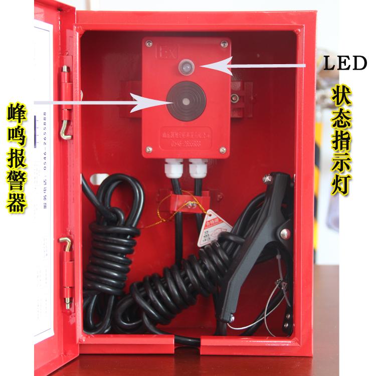 静电接地报警器产品细节4