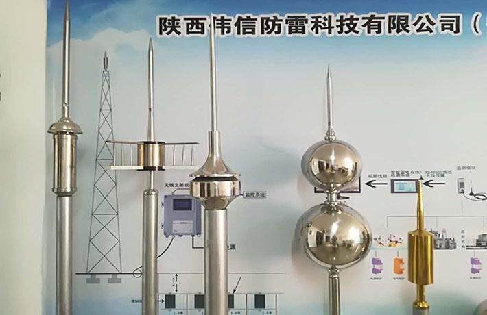 DUVAL MESSIEN提前放电避雷针产品图4
