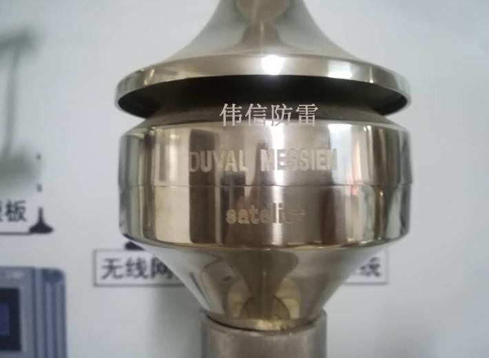 DUVAL MESSIEN提前放电避雷针产品图2