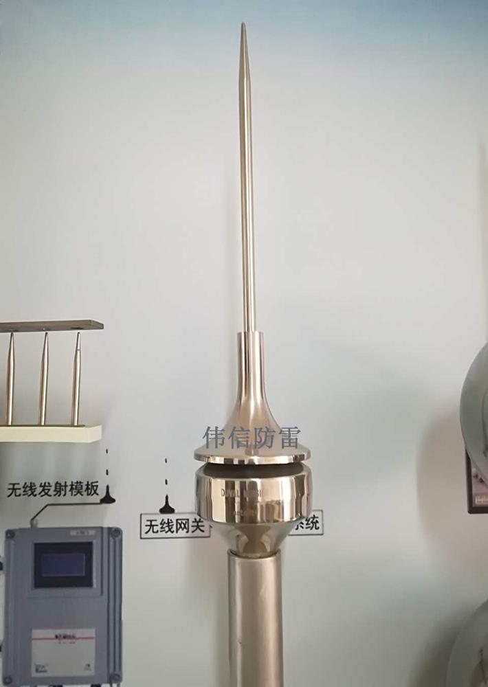 DUVAL MESSIEN提前放电避雷针产品图3