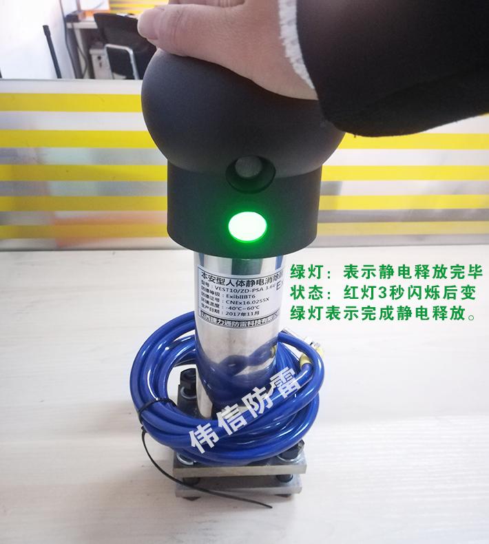 管卡式人体静电释放器实物图3