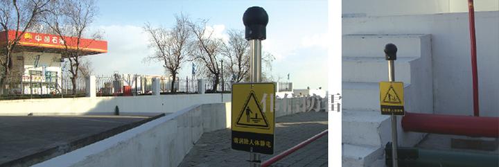 语音型防爆人体静电释放器应用场所2